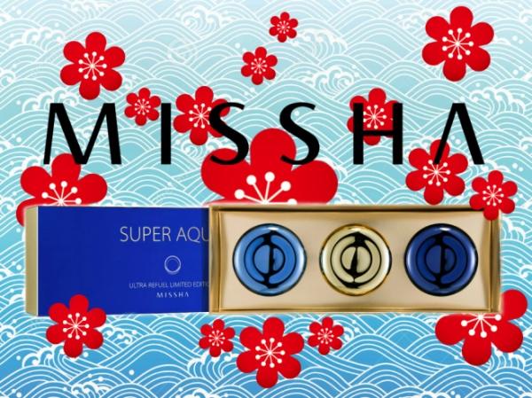 Missha Super Aqua Ultra Refuel Limited Edition Set